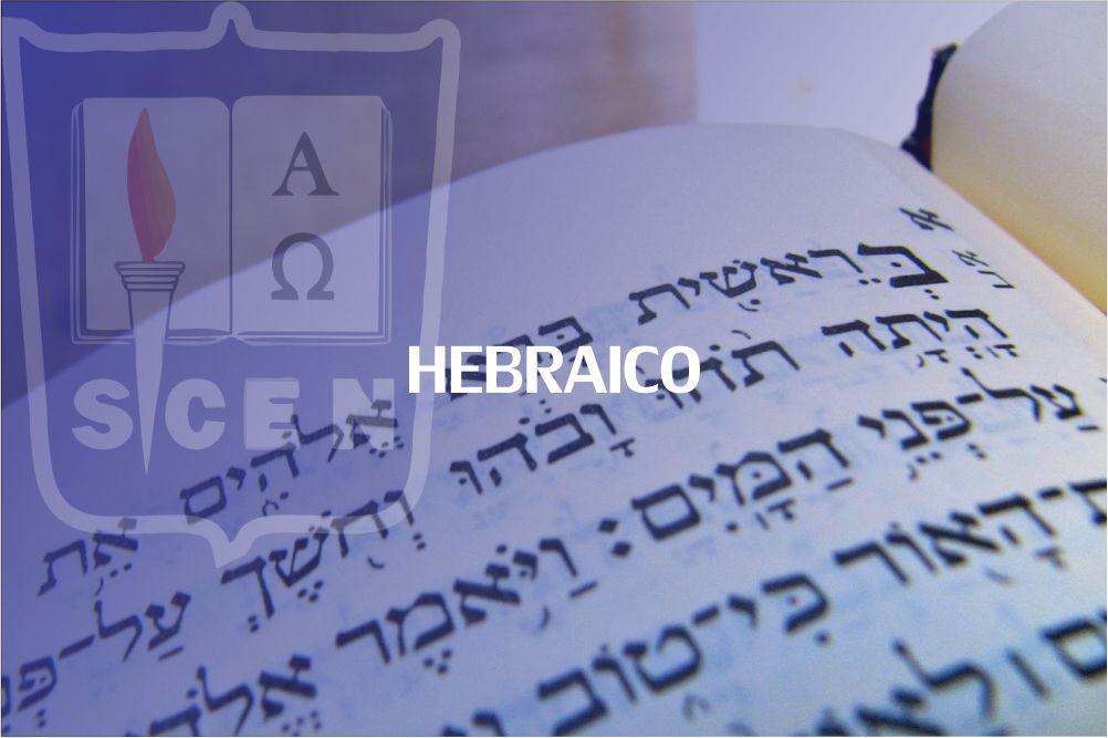 HEBRAICO 1 - 1 SEM - 2020